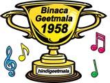 Binaca Geetmala Annual List (1958)