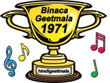 Binaca Geetmala Annual List (1971)