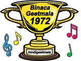 Binaca Geetmala Annual List (1972)