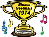 Binaca Geetmala Annual List (1974)