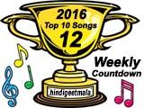 Top 10 Songs (Week 12, 2016)