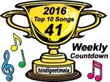 Top 10 Songs (Week 41, 2016)