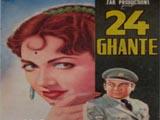 Chaubees Ghante (1958)