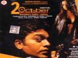 2 October (2003)