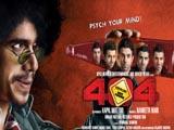 404 (2011)