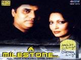 A Mile Stone (Jagjit Singh) (1980)
