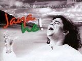 A R Rahman - Jaya He! (2009)