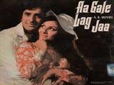 Aa Gale Lag Jaa (1973)