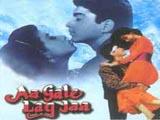 Aa Gale Lag Jaa (1994)