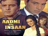 Aadmi Aur Insaan (1970)