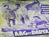 Aag Ka Dariya (1953)