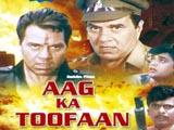 Aag Ka Toofan Full Movie Dharmendra