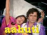 Aahuti (1950)