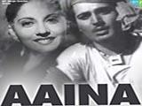 Aaina (1944)