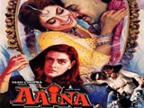 Aaina (1993)