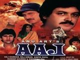 Aaj (1987)