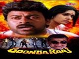 Aaj Ka Gundaraj (1992)