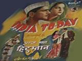 Aaj Ka Hindustan