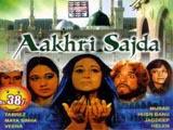Aakhiri Sajda (1977)