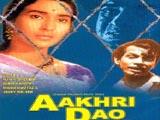 Aakhri Dao