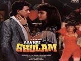 Aakhri Ghulam (1989)