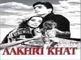 Aakhri Khat (1967)