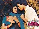Aakhri Sanghursh (1997)