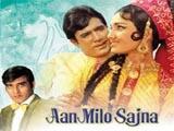 Aan Milo Sajna (1971)