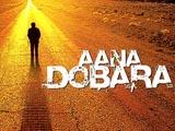 Aana Dobara (2005)