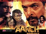 Aanch (2003)