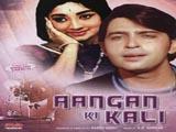 Aangan Ki Kali (1979)