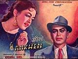 Aankhen (1950)