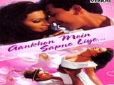 Aankhon Mein Sapne Liye (2005)