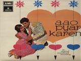 Aao Pyar Karen (1964)