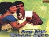 Aap Aye Bahaar Ayee (1971)