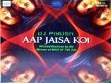 Aap Jaisa Koi (2004)