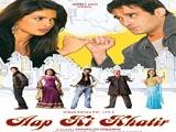 Aap Ki Khatir (2006)