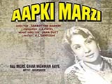 Aap Ki Marzi