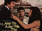 Aap To Aise Na The (1980)