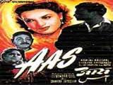 Aas (1953)
