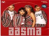 Aasma (Non-Film) (2004)