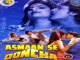 Aasman Se Ooncha (1989)