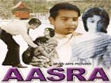 Aasra Movie Songs