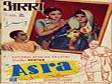 Aasra (1941)