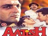Aatish (1994)