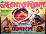 Aatmaram (1979)
