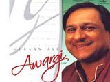 Aawargee (Ghulam Ali) (2008)