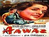 Aawaz (1956)