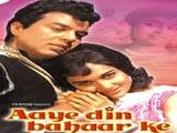 Aaye Din Bahaar Ke (1966)