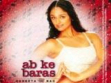Ab Ke Baras (Sunita Rao) (2000)